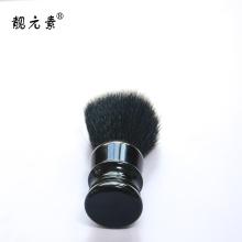 Wholesale Low MOQ Men Synthetic Shaving Brush
