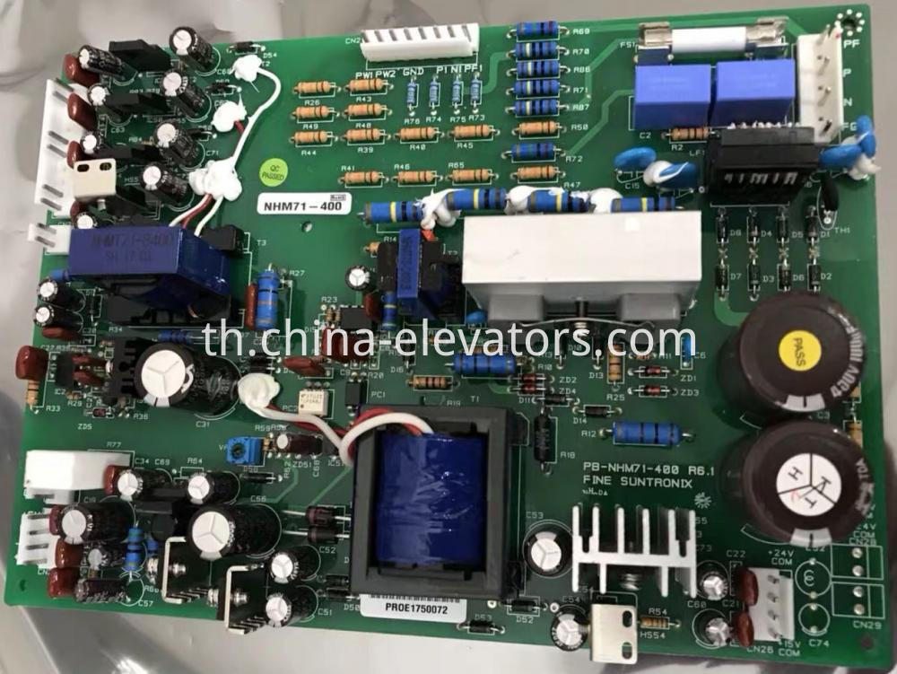 Power Supply Board PB-NHM71-400 for Hyundai Elevator HIVD900G Inverter
