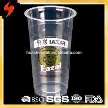 Taza plástica disponible transparente de la cerveza de 22oz PP