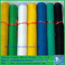 non-toxic / tasteless fiberglass window screen