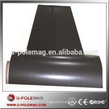 640mm*0.5mm Flexible Plain Rubber Magnet