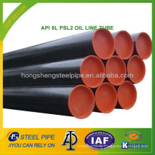 API 5L PSL2 OIL LINE TUBE