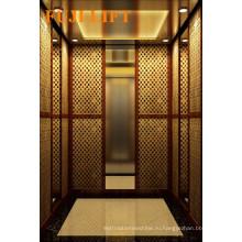 Роскошный пассажирский лифт с ПВХ-покрытием