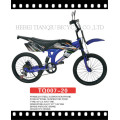Hot-Sale Cheap Kids Electric Motorcycle Children Ride on Mortorcycle