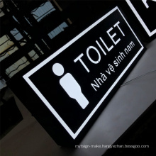 High Quality Diy Advertising Led Hollow Light Box For Shop / Bus Stop / Cinema/Toliet