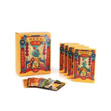 QIZITO Goji Saft im chinesischen Stil Paket 210ml