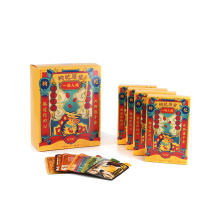 QIZITO Paquete de jugo de estilo chino Goji 210ml