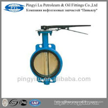 Ductile iron central line standard price butterfly valve