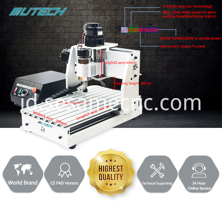300w mini cnc engraving machines