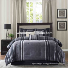 Madison Park Perth Duvet Bed Cover Set Pieced