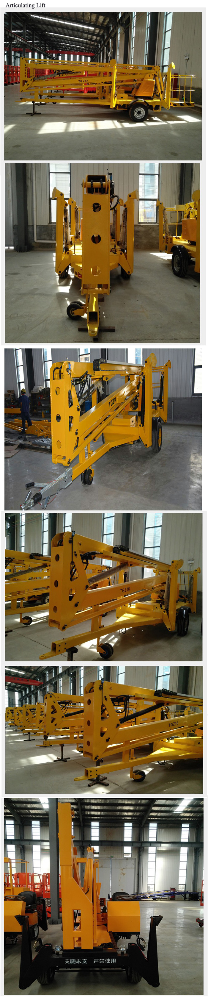 Trailer Mounted Towable Boom Lift
