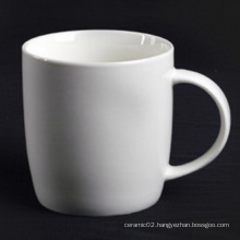 Super White Porcelain Mug - 14CD24364