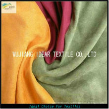 105D * 200 D тиснением Warp микро замша ткани для обивки