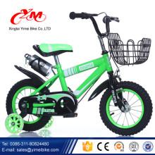 Alibaba heißer verkauf bmx kinder fahrrad 3 jahre alter / 12 zoll jungen fahrrad mit korb / schöne Grüne baby bicicle fahrrad 4 rad