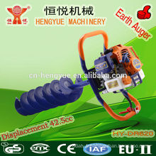 42.5cc HY-DR620 glace perceuse machine homologués CE glace drill machine sol machine de forage