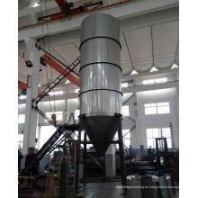 2017 atomizador de presión de la serie YPG Direr, costo de cama de aire fluidizado SS, recipiente de secador líquido