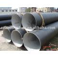 API 5L 3PE carbon seamless steel pipe