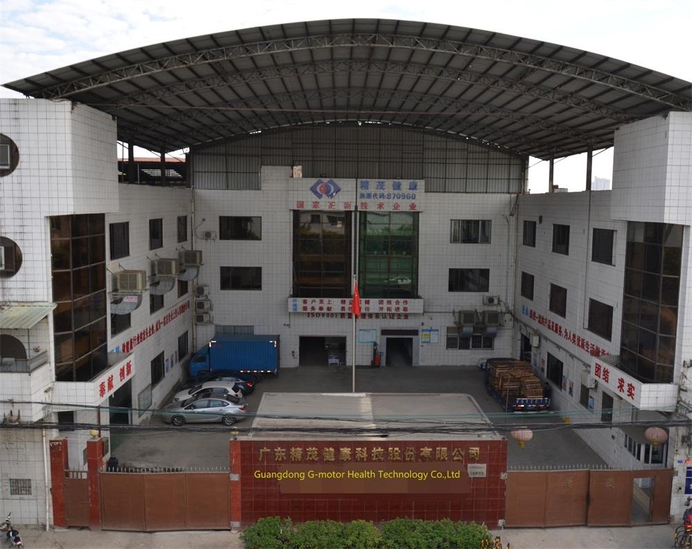 G Motor Factory