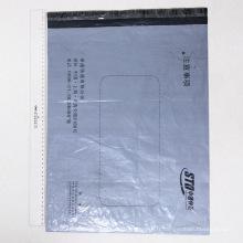 Vente en gros imprimé sac postal Mailing gris
