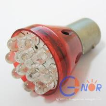 B22 Автомобильные тормозные огни с CE (1156/1157)