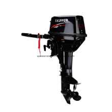 Skipper 9.8HP 2 Stroke Outboard Boat Motor for Sale