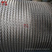 Câble métallique en acier inoxydable SUS 316
