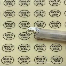 Étiquette autocollante logo transparente imprimée