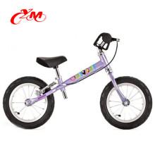 Alibaba gute Qualität Aluminium Balance Fahrrad Rad / Mode Black Balance Fahrrad für 2 Jahre alt / Kind Spielzeug Pedal weniger Fahrrad