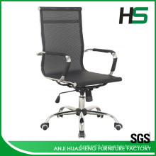 Cheap black mesh office visitor chair