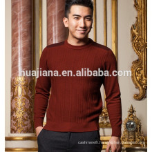 man's cable knitting crewneck cashmere sweater