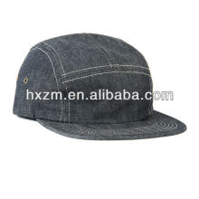 Plain Five Panels Cap Wholesale