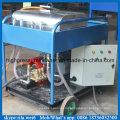 Schiffsrumpf Lack Reinigung Maschine Hersteller Diesel Hochdruck Wasser Blaster
