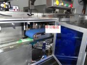 Высокая скорость reciprocationg подушку типа упаковочная машина