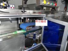 High speed reciprocationg pillow type packing machine