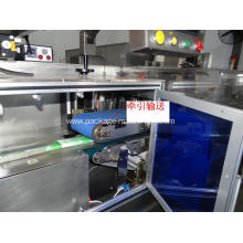 High speed reciprocationg pillow type packing machine
