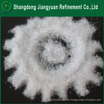 Industrial and Agricultural Grade Magnesium Sulfate 99.5%