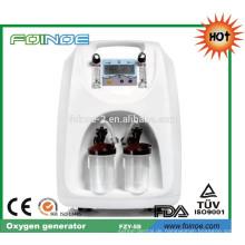 FZY-5D Heißer Verkauf medizinischer beweglicher Sauerstoffkonzentratorgenerator