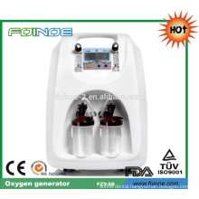 FZY-5D Hot sale medical portable oxygen concentrator generator