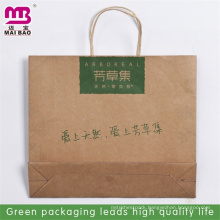 advanced equipment made pop corn kraft white paper bags
