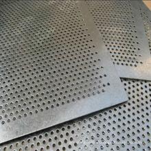 Punzonado circular / mallas metálicas perforadas