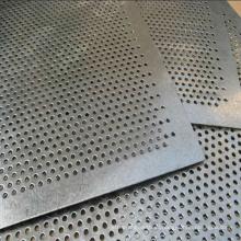 Пробивка отверстий / Перфорированные металлические проволочные сетки
