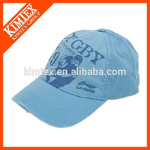 custom flat brim cap by Chinese producer