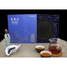 Chu Talentos-Lu Yu Tijolo Chá