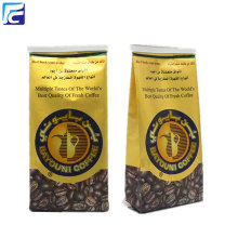 factory customized for Kraft Coffee Bags Tin tie custom printed food coffee bean bags supply to Indonesia Importers
