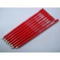 Fashion Student Wood Pencil Without Eraser Wholesale Tc-P001