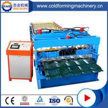 Reliable Glazing Sheet Roll Forming Machine