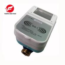 laiton dn20 IC carte prépaiement compteur d'eau pour l'eau du robinet