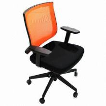 Office furniture/office chair/mesh chair