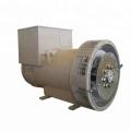 Генератор 250ква безщеточная динамомашина с низким генератор AVR скорость 200квт