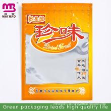Em relevo / extrusão de sacos de embalagem de alimentos a vácuo de plástico para cozinhar feito sob encomenda no fabricante